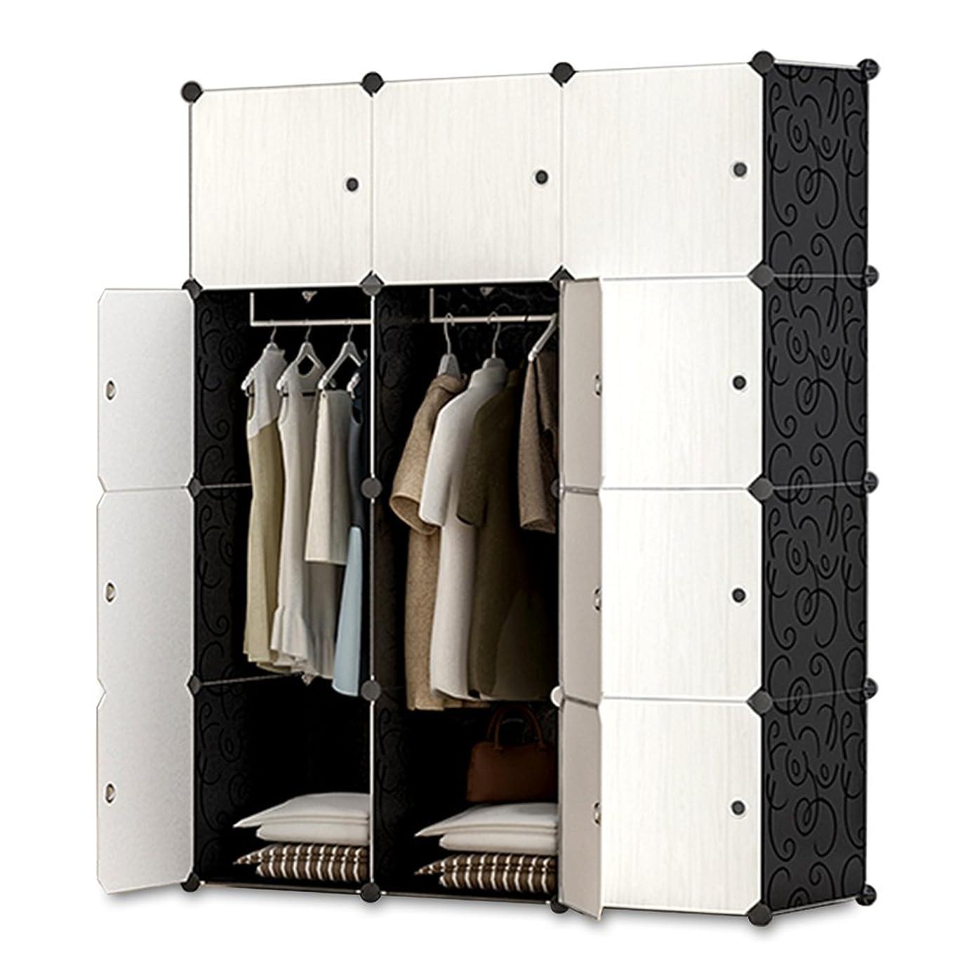 札入れ蒸気博覧会iOCHOW ワードローブ 105x45x140cm 四段階 北欧風 収納ケース 衣類 環境保護樹脂 耐久性 鉄筋の骨組 耐荷重