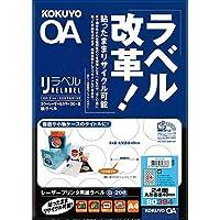 コクヨ カラーレーザー カラーコピー ラベル 24面 丸型 LBP-80394 Japan