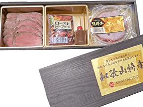 ミートファクトリー おつまみセット 2種 冷凍 熊野牛 ユッケ ローストビーフ