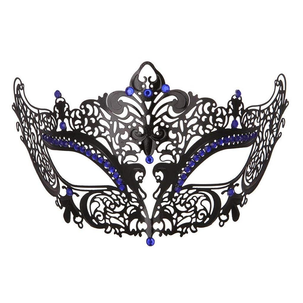 かび臭い感じ小道ダンスマスク 高級金属鉄マスク女性美少女中空ハーフフェイスファッションナイトクラブパーティー仮面舞踏会マスク ホリデーパーティー用品 (色 : 青, サイズ : 19x8cm)