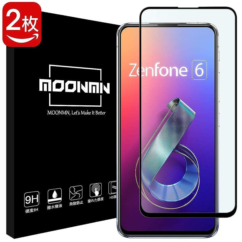 MOONMN【2枚セット】Zenfone 6 ZS630KL フィルム 3D 全面保護日本旭硝子製 硬度9H Asus Zenfone 6 ガラスフィルム 撥油性 超耐久 耐指紋 高透過率 ASUS ZenFone 6 ZS630KL 対応 (黒)