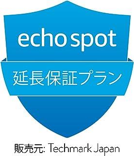 Echo Spot用 延長保証・事故保証プラン (2年・落下・水濡れ等の保証付き)