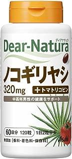 ディアナチュラ ノコギリヤシ with トマトリコピン 120粒 (60日分)