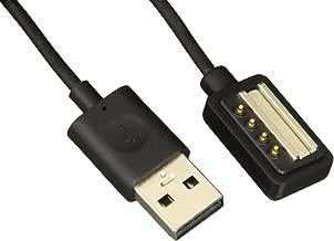 SUUNTO Magnetic USB Cable