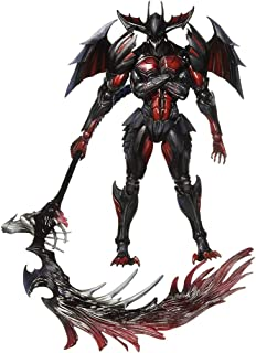 Siyushop Monster Hunter Diablos Armor (Rage Version) Ultimate Play Arts Kai Figure - Demon Action Character - Equipped with Weapons and Replaceable Hands - High 28CM