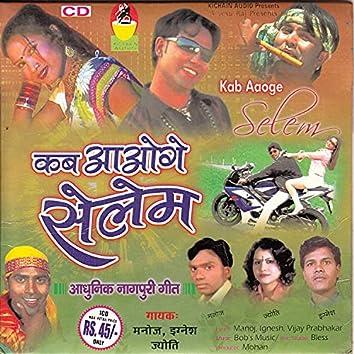 Kab Aaoge Selem(Adhunik Nagpuri)