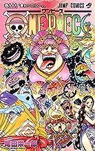 ワンピース ONE PIECE コミック 1-99巻 全99冊セット