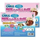 CAROL キャロル 消臭&抗菌 獣医さんのうんち袋 犬用 100枚(50枚×2個セット)バイオマス処理