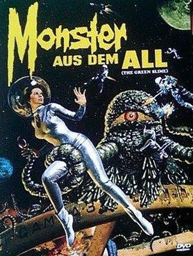 MONSTER AUS DEM ALL - The Greene Slime LIMITED 2 DVD BOX EDITION incl. Bonus Disc