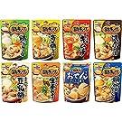 【Amazon.co.jp限定】 味の素 鍋キューブ 64個セット【セット買い】※時期によりセット内容に変更あり