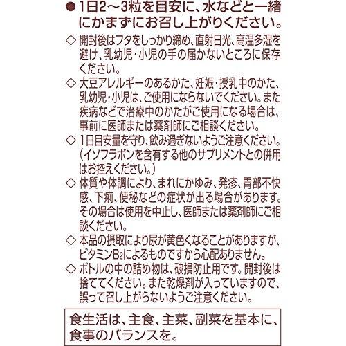 『資生堂 Q10AAプラスバイタル 90粒 約30日~45日分』の5枚目の画像