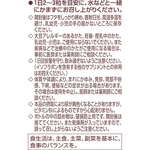 資生堂6資生堂『Q10AAプラスバイタル』90粒約30日~45日分