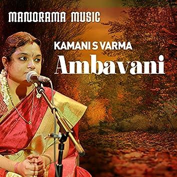 Ambavani (Carnatic Classical Vocal)