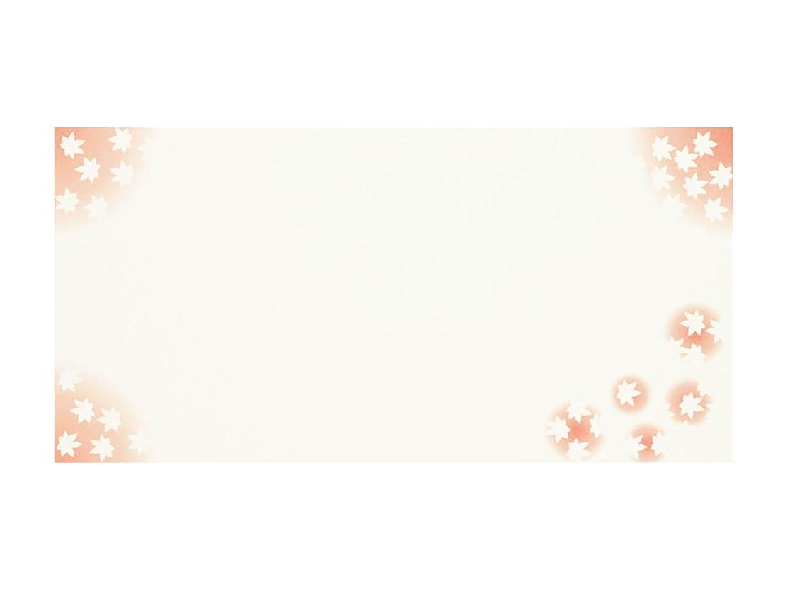 乳白捨てる税金大黒工業 『業務用』 ケナフ ミニマット No.103 もみじ