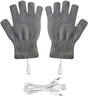 手袋 USB接続で加熱 あったか手袋 パソコン作業 PC モバイルバッテリーなど 洗濯可能 男女兼用 防寒対策 ヒーター手袋 指先 温かい ヒーター内蔵 ハンドウォーマー (グレー)