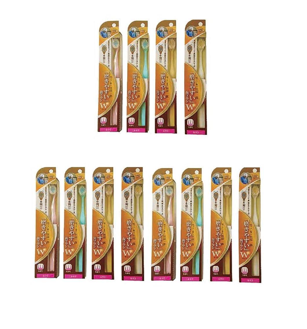 禁止する心配深くライフレンジ 磨きやすい歯ブラシ 6列ワイドタイプ(ふつう) LT-47×12本セット