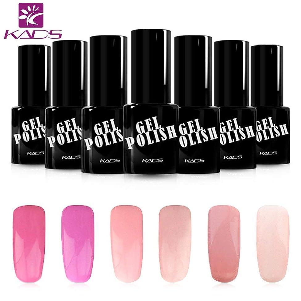 大腿文言一時停止KADS ジェルネイルカラーポリッシュ 6ボトルセット 桜の系 ピンク/パープル UV/LED対応 ピンク/パープル系 マニキュアセット (セット1)