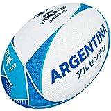 Gilbert Ballon de Rugby Unisexe Coupe du Monde Japon 2019 Argentine Multicolore Taille 5