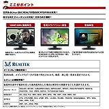 ITPROTECH FullHD1080 Linux搭載 REALTEKチップ採用 シガーアダプタ付属 超小型メディアプレーヤー MEDIAWAVENANO