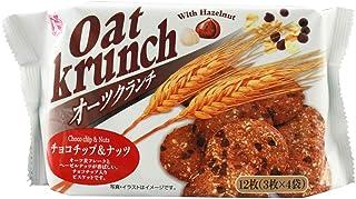 ハッピーポケット オーツクランチ チョコチップ&ナッツ(3枚×4p) 12枚×12袋