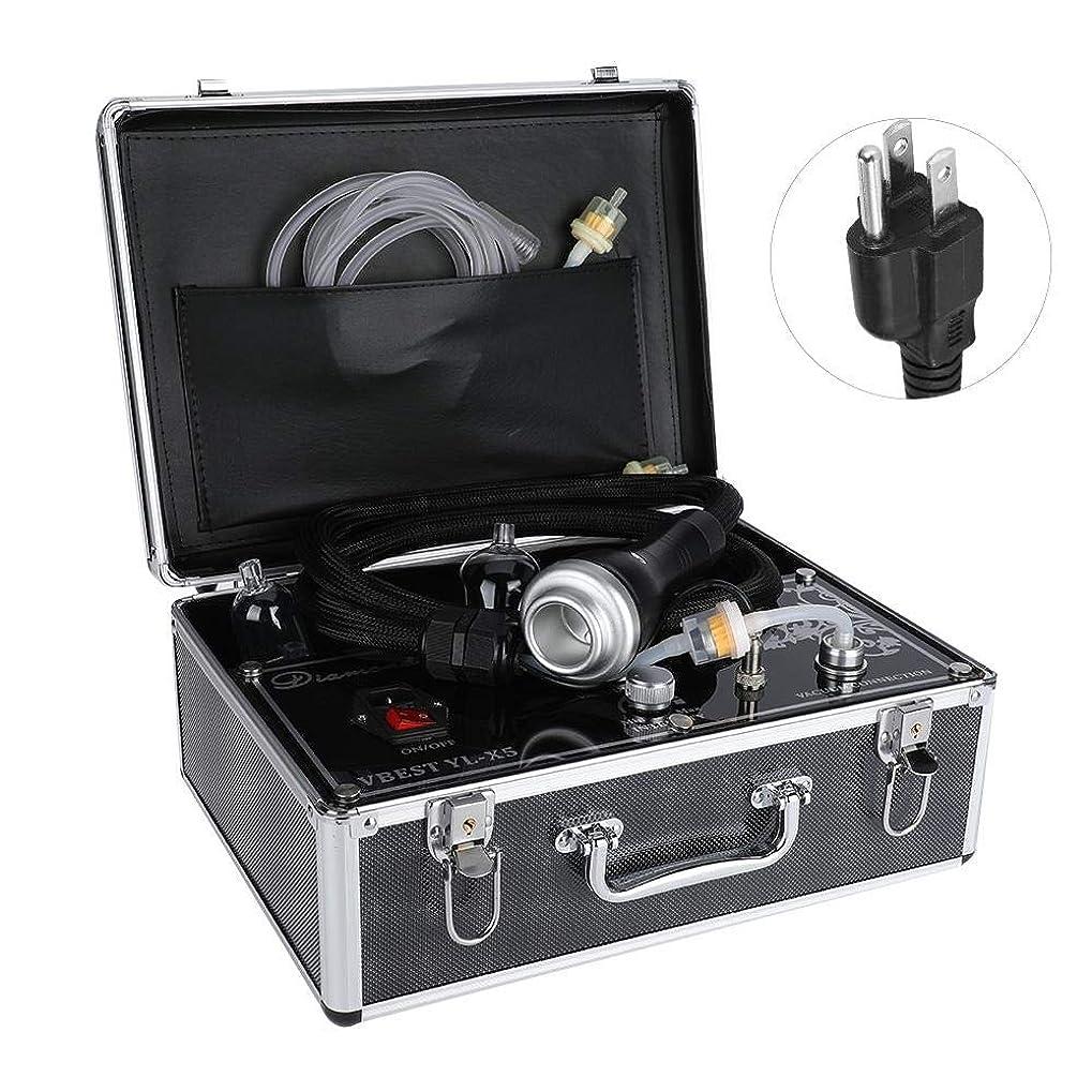 導体帳面上下する否定的な圧力マッサージャー、ボディ解毒の浚渫の痛みのための熱い圧縮のこするカッピング療法の電気マッサージャー(US Plug)