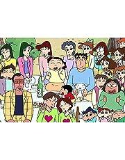 EDZXC-1000Pcs Studio Ghibli Animering Pussel Vuxen dekompression Spel Pussel Studenter Leksak För Barn Jul Födelsedagspresenter 38 * 26cm