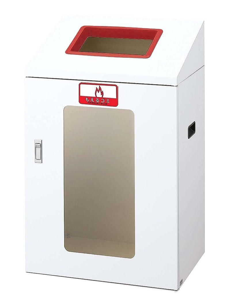 パントリー他の日放送CONDOR リサイクルボックス YIS-90 もえるごみ YW-377L-ID