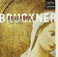 Bruckner: Symphony, No. 8 in C Minor (2000-01-25)