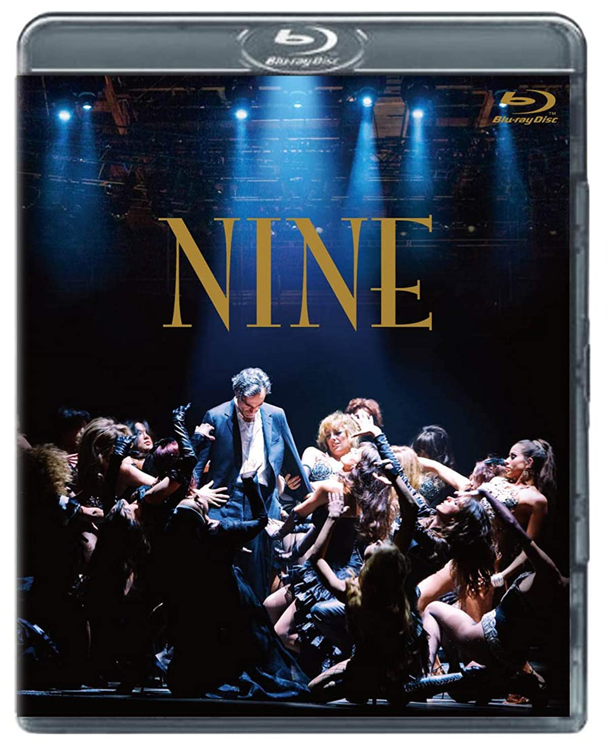 自宅で見かけ上永久にNINE [AmazonDVDコレクション] [Blu-ray]