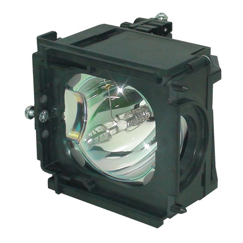 ラベブラウン振る舞うSpArc 交換用ランプ 囲い/電球付き Samsung BP63-00670A用 Economy