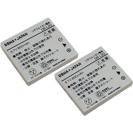 【増量】【2個セット】SANYO DB-L20 DB-L20A DB-L20AU 互換 バッテリー Xacti DMX-CA9 DSC-J4 E60 VPC-C1 VPC-E60 VPC-J4 三洋電機対応 【ロワジャパンPSEマーク付】