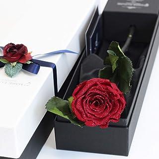 Makefuture Diamond Rose プリザーブドフラワー 花 誕生日 一輪 バラ プロポーズ ダイヤモンドローズ アモローサ (ブライトレッド)