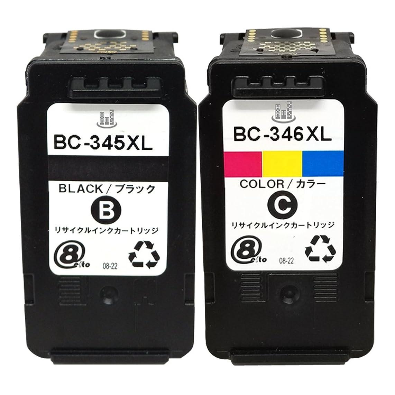 始める立ち寄るようこそBC-345XLBK(ブラック) BC-346XLCL(カラー) 2本セット [Canon]キヤノン 純正カートリッジ(リサイクル?再生品)残量表示付き (新ICチップ付き)※非純正インク 【A.I.S製品】