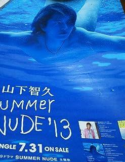 山下智久(SUMMER-NUDE'13)ポスター