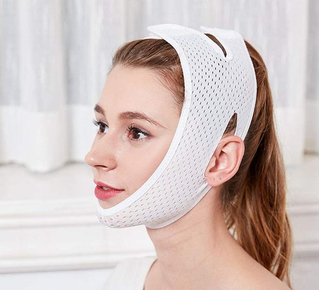 ホイール値する保護薄い顔通気性アーティファクトリフティングファーミングVフェイスマスクダブルチンリフティングメロンフェイス睡眠包帯マスク