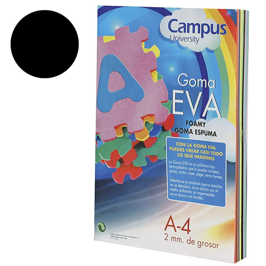 Campus A4?University EVA Foam Rubber?–?2?mm Thick,?–?Black (Pack of 10)