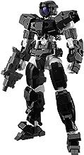 30MM eEXM-17 アルト[ブラック] 1/144スケール 色分け済みプラモデル