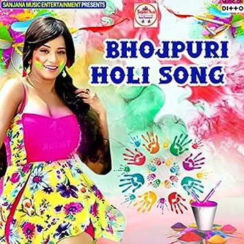 Bhojpuri Holi Song