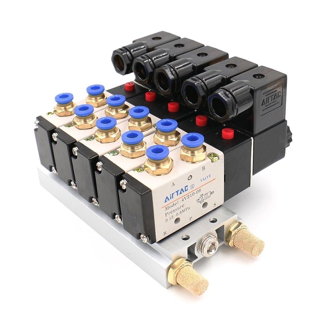 Baomain Pneumatic Solenoid Valve 4V210-08 AC 110V PT1/4 5 Way 2 Position Base Quick Fittings Muffler Set