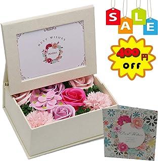 ソープフラワー フォトフレーム Minbau 写真立て ボックス 写真入り 枯れない 花 ギフト 花束 ボックス バラ 石鹸 フラワー お祝い 誕生日 記念日 女性 先生の日 母の日 敬老の日 バレンタインデー 昇進など プレゼント
