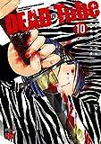 DEAD Tube ~デッドチューブ~ 10 (チャンピオンREDコミックス)