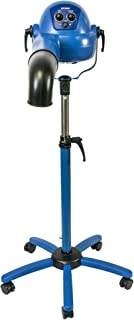 XPOWER Pro Finisher B-16S 1/4-HP Brushless DC Motor Stand Pet Dryer- Variable Speed and Heat, Anion Anti-Static/Frizz Technology