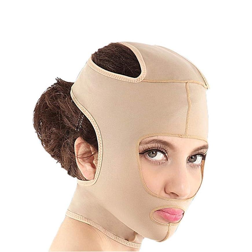 五十瀬戸際長いですフェイスリフティングマスク、肌をリフティングしてしわを寄せる薄い二重あご薄い顔の包帯で肌のたるみを改善(サイズ:S)