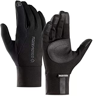 Pazon Winter Gloves, Touchscreen Gloves Cold Weather Cycling Gloves