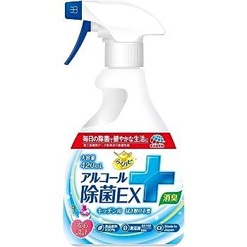 らくハピ アルコール除菌EX [420mL]