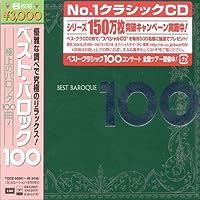Best Baroque 100 by Best Baroque 100 (2006-06-28)