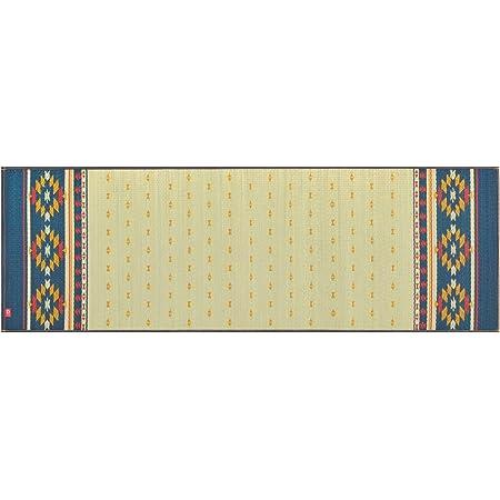 ヨガインストラクター公認 ヨガマット「畳ヨガ」アースNV(#8236850) 約60×180cm 厚み6mm(裏面:PVC)国産 い草 い草マット ヨーガ