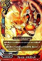バディファイトDDD(トリプルディー) フレイム・ドラゴンJr./滅ぼせ! 大魔竜!!/シングルカード/D-BT03/0055