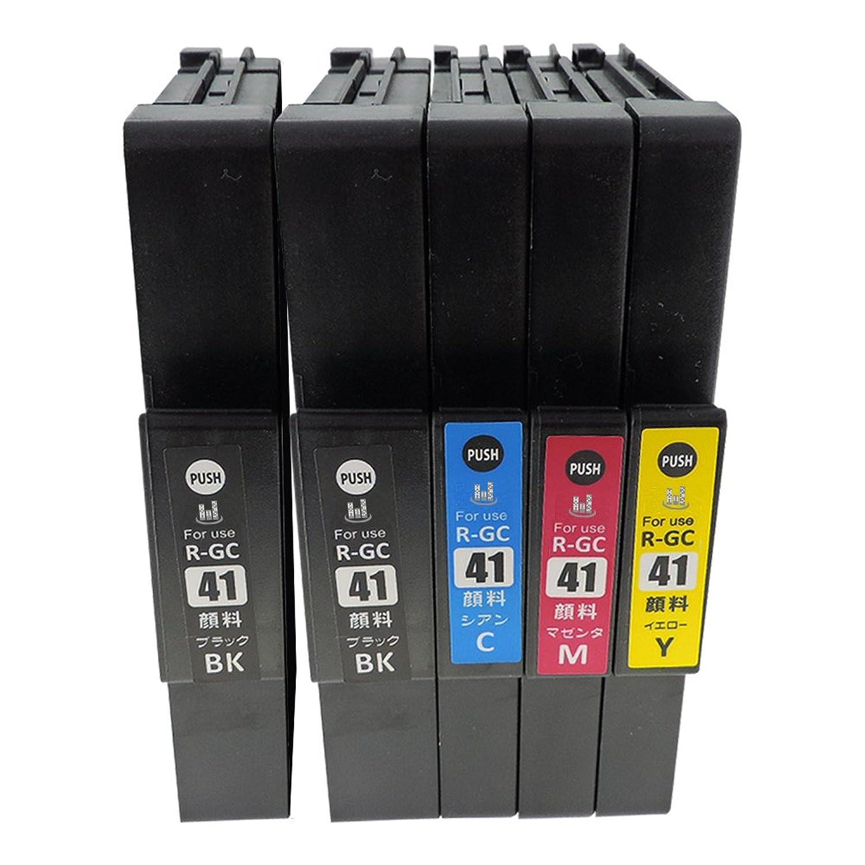 GC41 (BK 2本/C/M/Y) 5本セット【顔料】 [RICOH]リコー 新互換インクカートリッジLED?残量表示付き (最新型ICチップ付き) 【A.I.S製品】