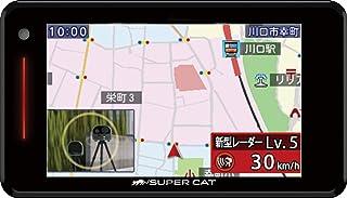 ユピテル レーダー探知機  SUPER CAT GWR503sd 3.6型液晶タッチパネル 取締データ5万6千件収録 誤警報自動キャンセル機能搭載 GPS搭載 OBD2接続可 地図画面(フルマップ)表示 Yupiteru